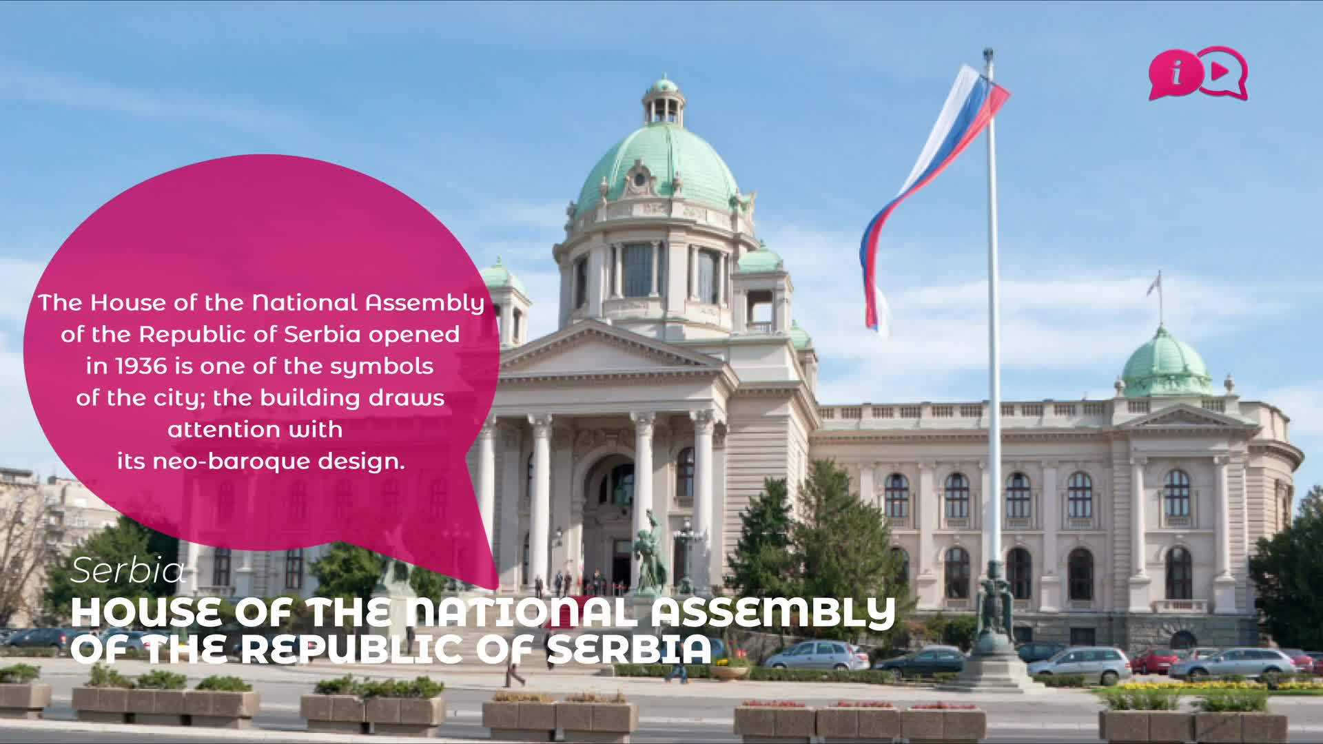 THE HOUSE OF THE NATIONAL ASSEMBLY OF THE REPUBLIC OF SERBIA